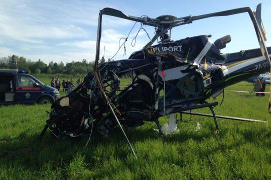 Поиск и подъем упавшего вертолета